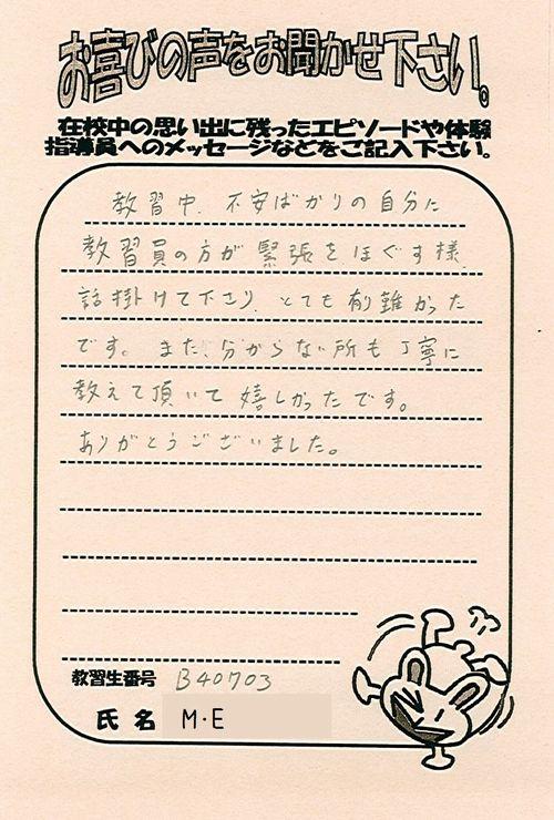 http://www.seki-ds.co.jp/news/%E2%91%A11014ME.jpg