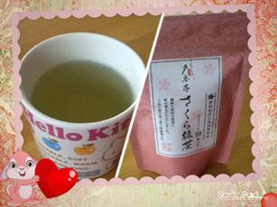 さくら緑茶.PNG