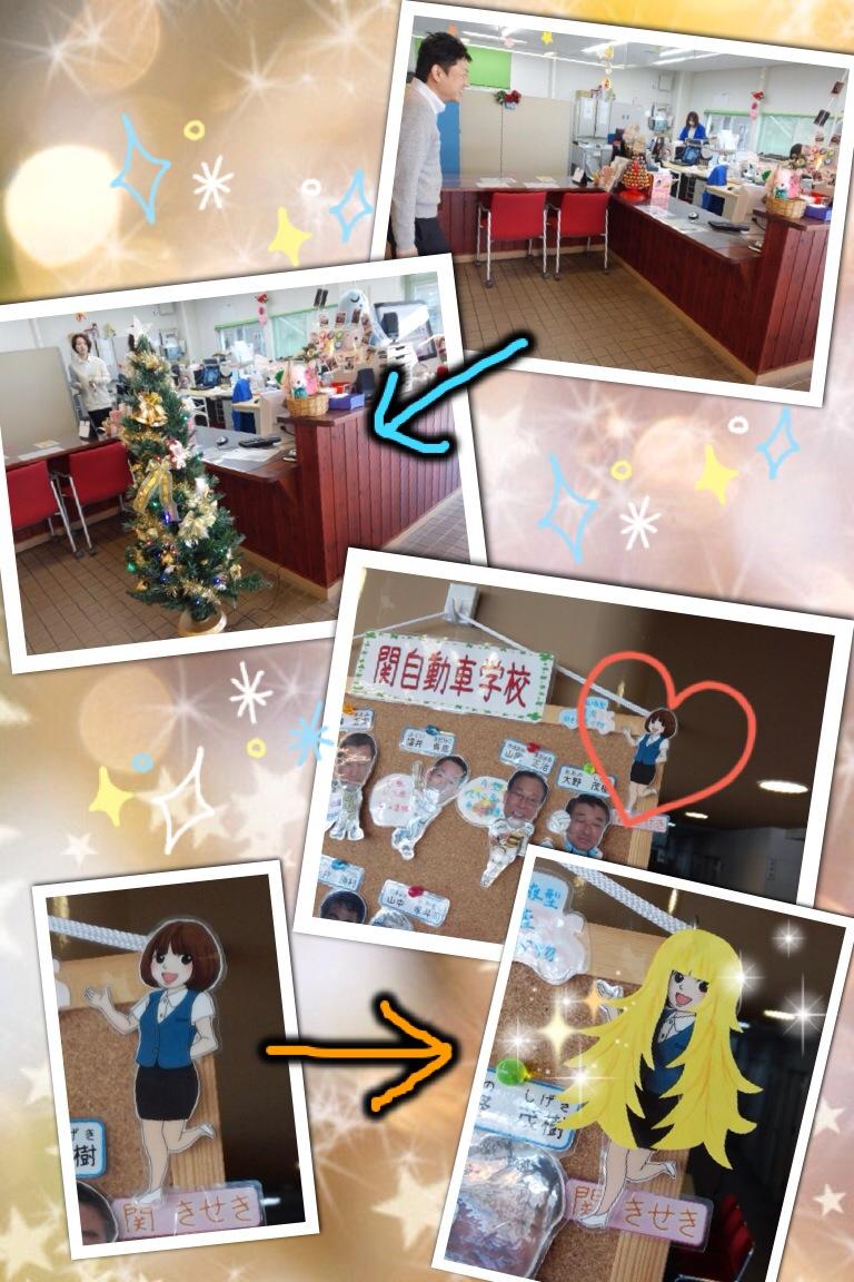 http://www.seki-ds.co.jp/news/0315%E2%91%A1.jpeg
