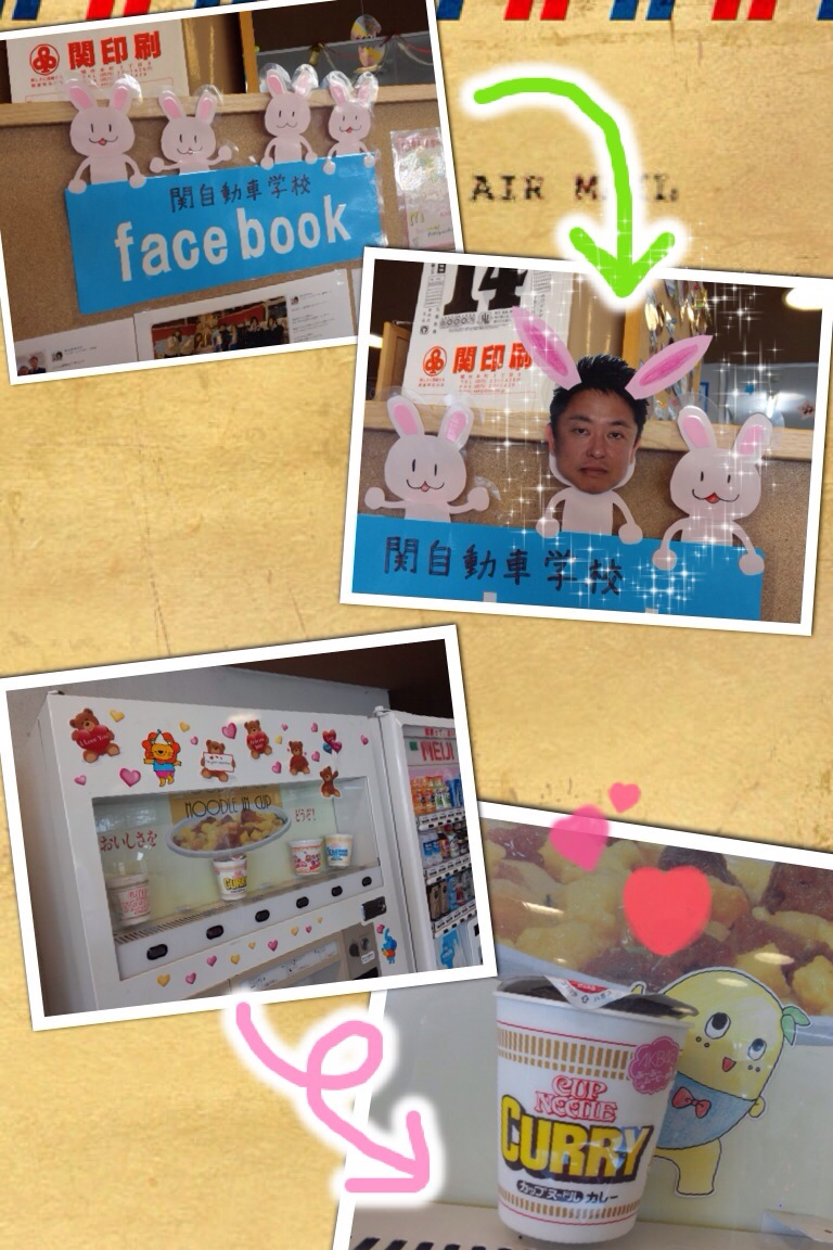http://www.seki-ds.co.jp/news/0315%E2%91%A2.jpeg