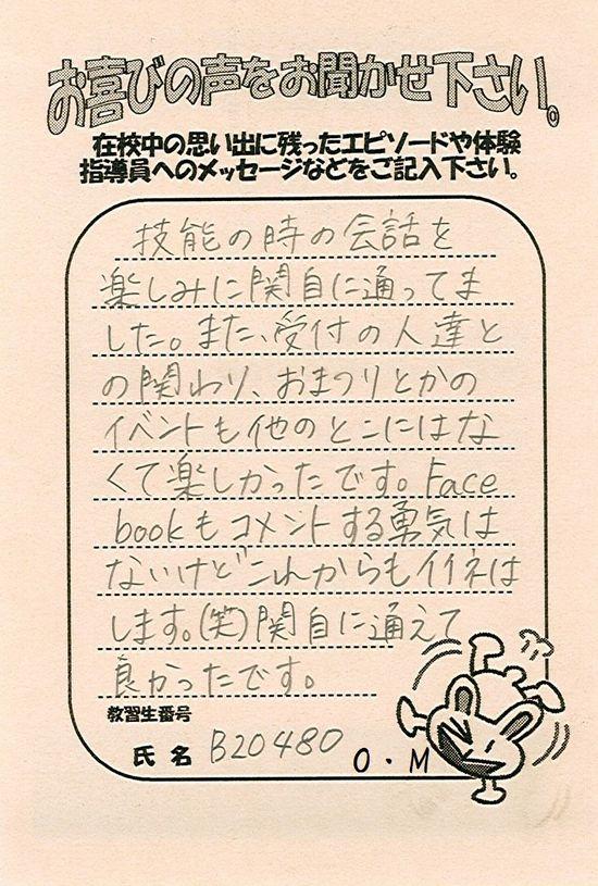http://www.seki-ds.co.jp/news/0901B20480OM.jpg