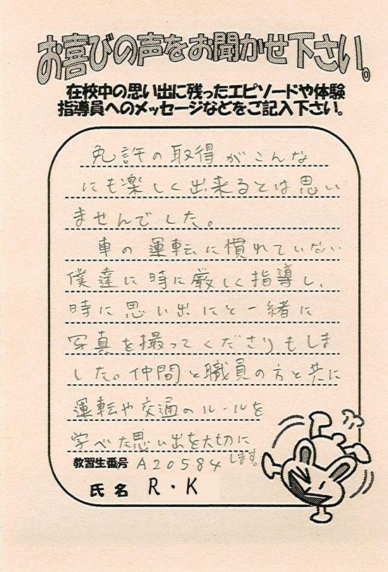 http://www.seki-ds.co.jp/news/0906A20584RK.jpg