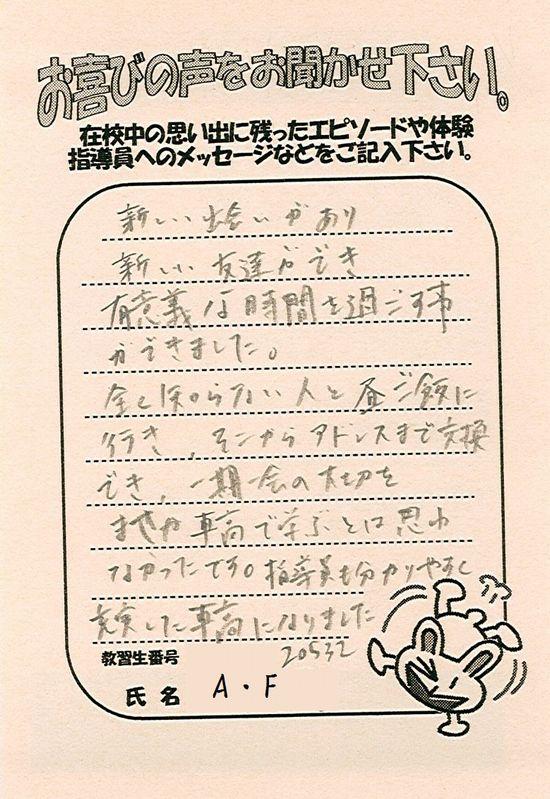 http://www.seki-ds.co.jp/news/0911B20532AF.jpg