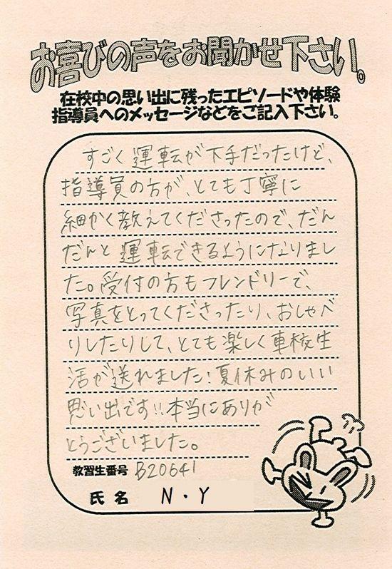 http://www.seki-ds.co.jp/news/0915B20641NY.jpg