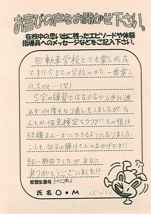 http://www.seki-ds.co.jp/news/1OM0401.jpg