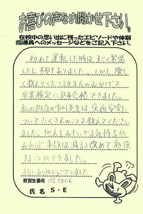 http://www.seki-ds.co.jp/news/1SE0117.jpg