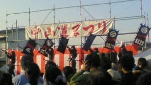 NEC_0462.jpg