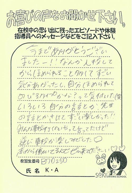 http://www.seki-ds.co.jp/news/20170501103454-0001.jpg