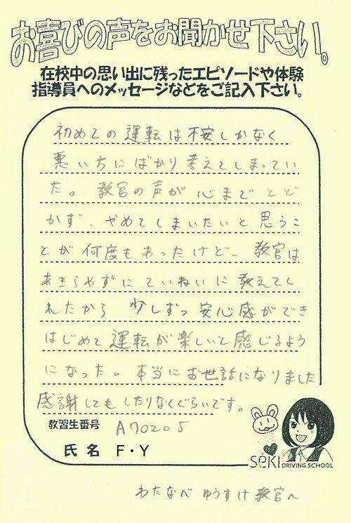 http://www.seki-ds.co.jp/news/20170501103454-0002.jpg