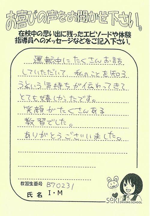 http://www.seki-ds.co.jp/news/20170501103454-0005.jpg