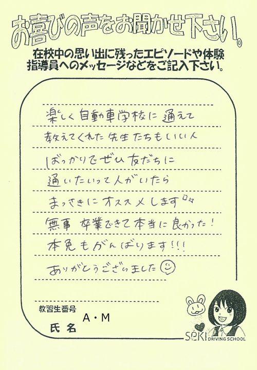 http://www.seki-ds.co.jp/news/20170706083116-0004.jpg