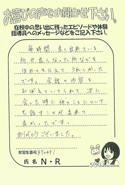 http://www.seki-ds.co.jp/news/20170805174807-0002.jpg