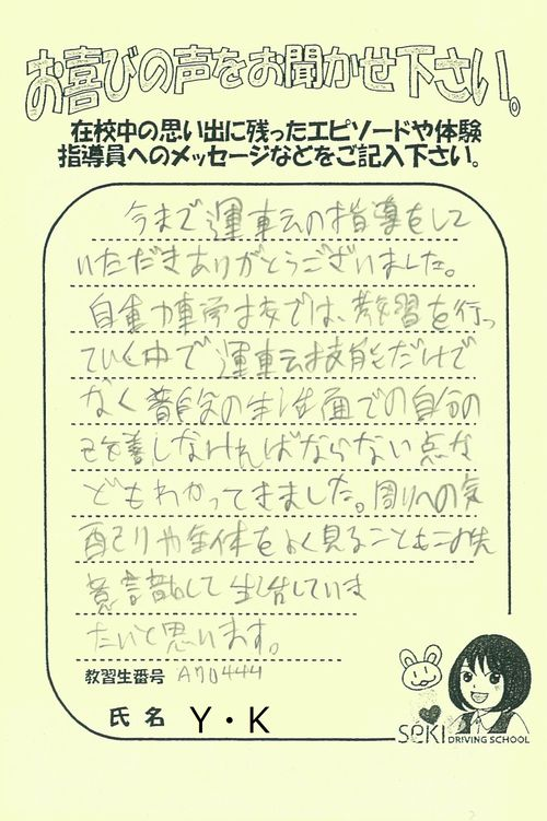 http://www.seki-ds.co.jp/news/20170805174807-0003.jpg