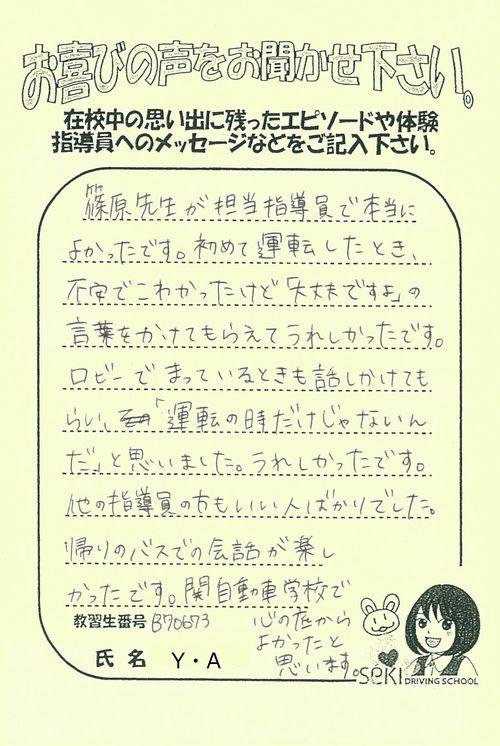 http://www.seki-ds.co.jp/news/20171004185316-0004.jpg
