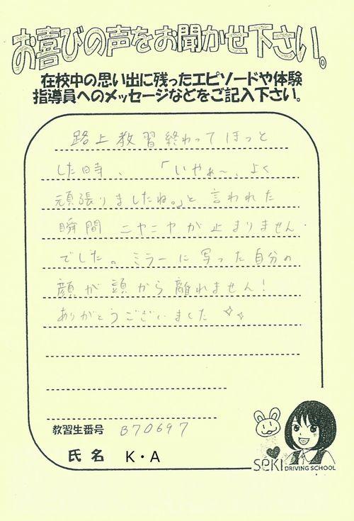 http://www.seki-ds.co.jp/news/20171101114816-0001.jpg