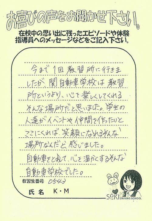 http://www.seki-ds.co.jp/news/20171101114816-0002.jpg