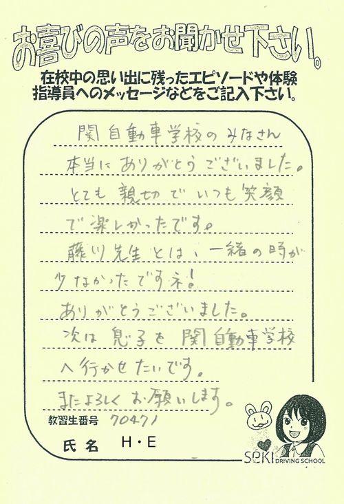 http://www.seki-ds.co.jp/news/20171101114816-0003.jpg