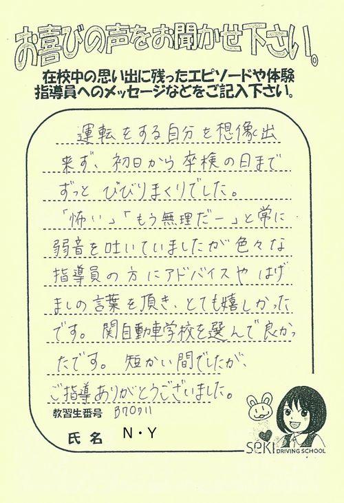 http://www.seki-ds.co.jp/news/20171101114816-0004.jpg