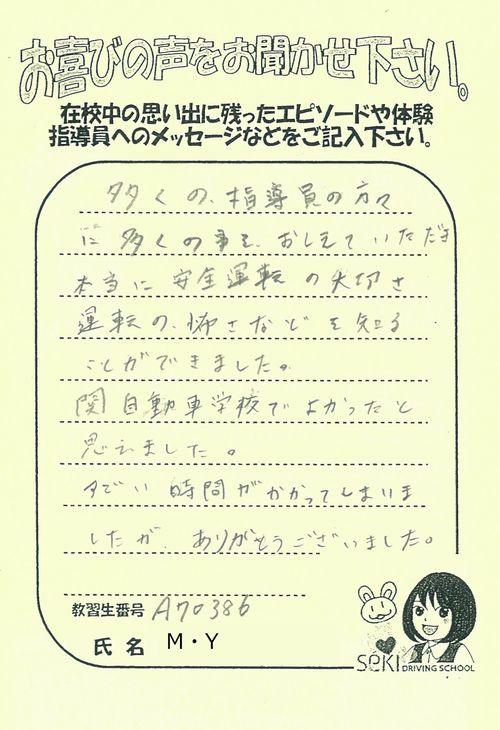 http://www.seki-ds.co.jp/news/20171101114816-0007.jpg