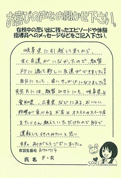http://www.seki-ds.co.jp/news/20171228170506-0001.jpg
