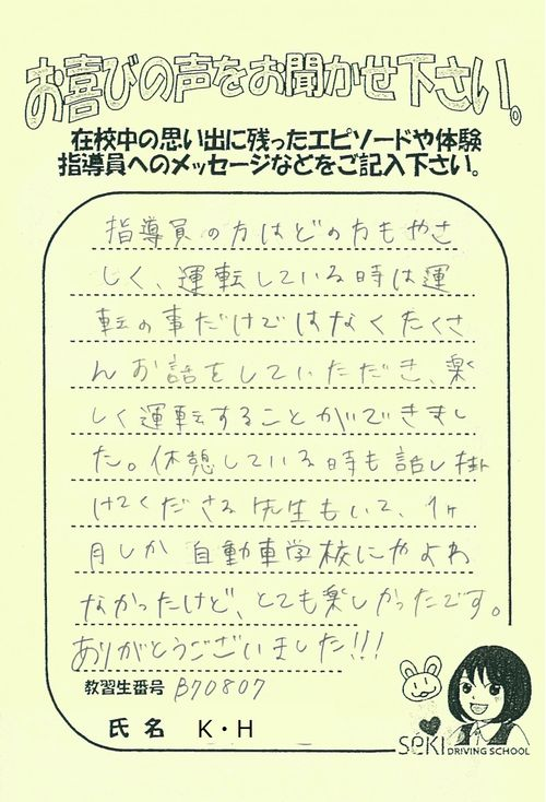 http://www.seki-ds.co.jp/news/20171228170506-0002.jpg