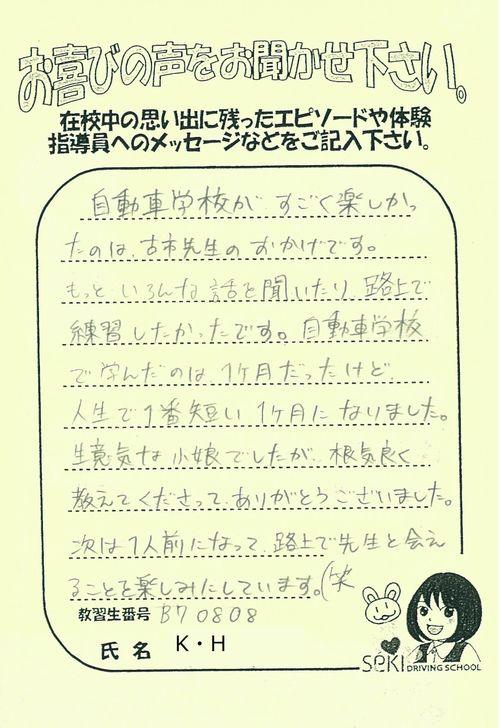 http://www.seki-ds.co.jp/news/20171228170506-0003.jpg