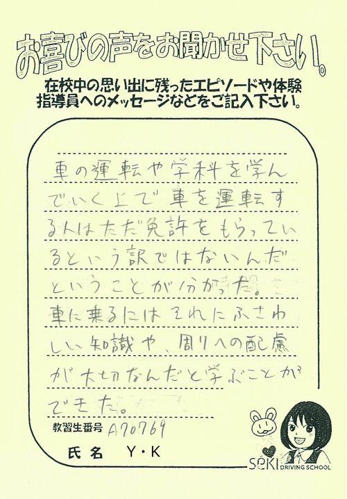 http://www.seki-ds.co.jp/news/20171228170506-0004.jpg