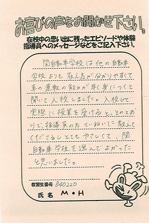 http://www.seki-ds.co.jp/news/3MH0403.jpg