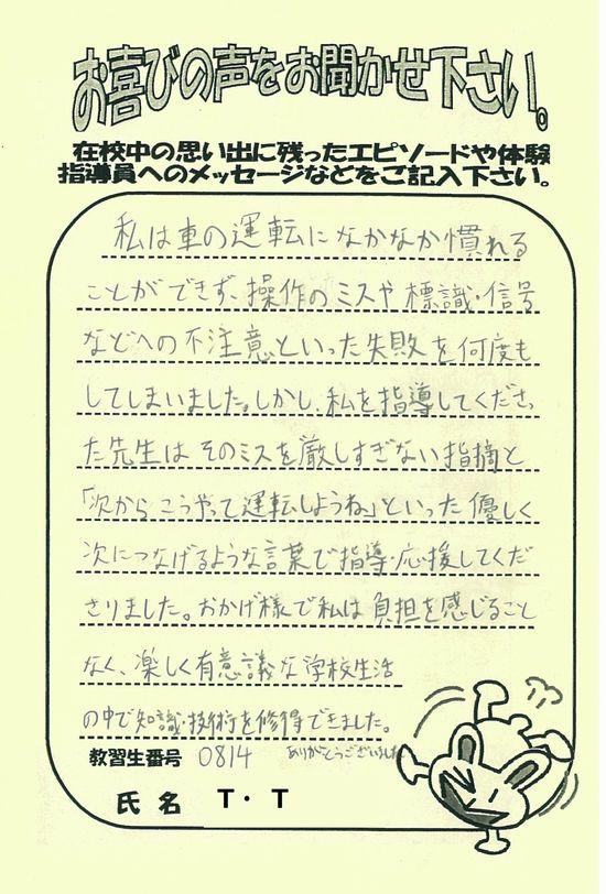 http://www.seki-ds.co.jp/news/4%EF%BC%B4%EF%BC%B40117.jpg