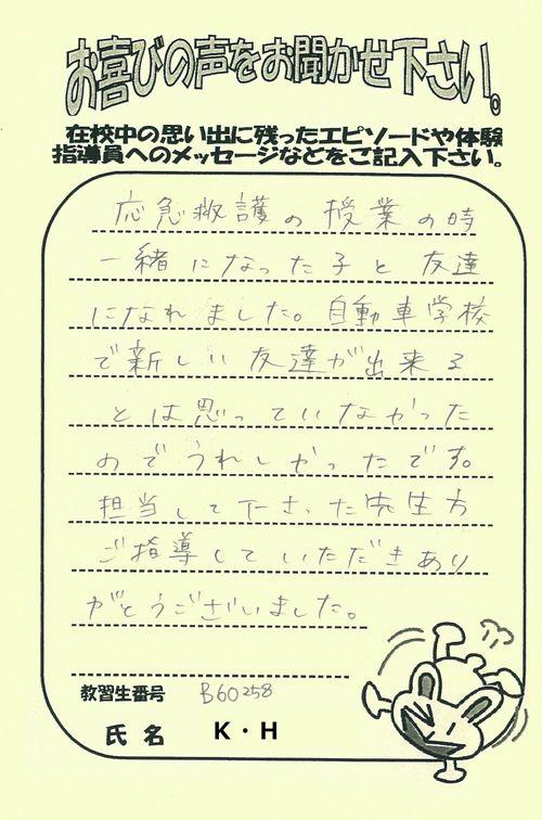http://www.seki-ds.co.jp/news/5KH0410.jpg