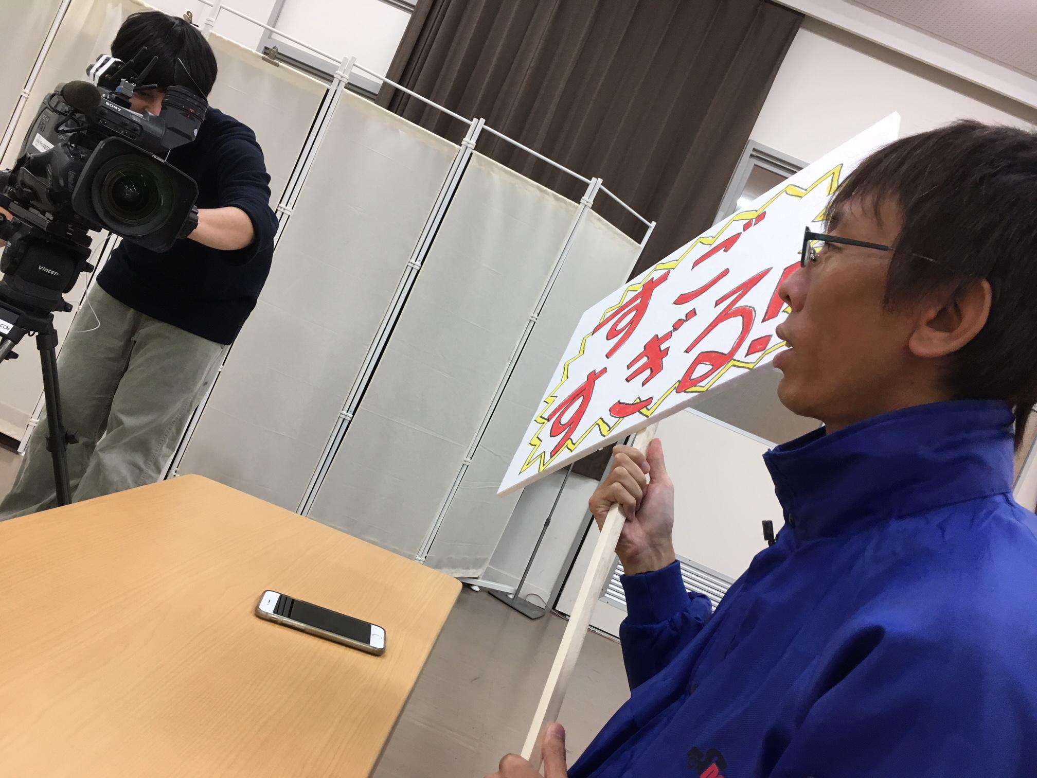 http://www.seki-ds.co.jp/news/IMG_8770.JPG