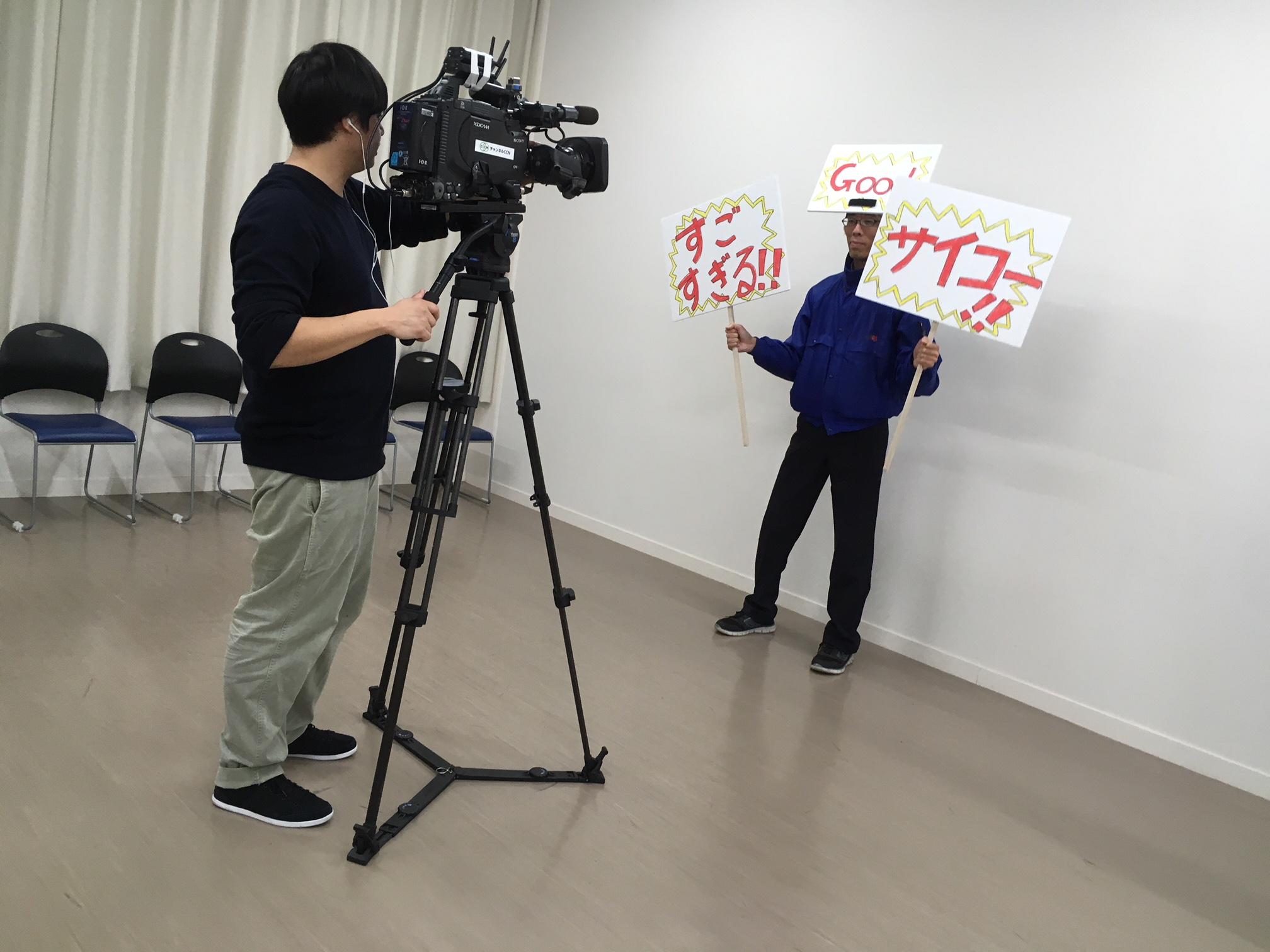 http://www.seki-ds.co.jp/news/IMG_8776.JPG