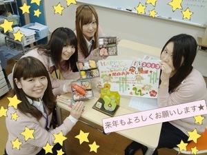 写真syuugou.JPG