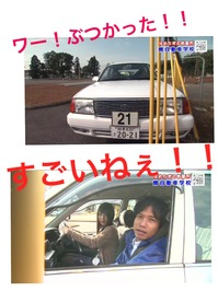 http://www.seki-ds.co.jp/news/assets_c/2016/12/IMG_3591-thumb-200x266-3215.jpg