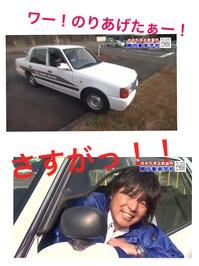 IMG_3593.JPGのサムネール画像のサムネール画像