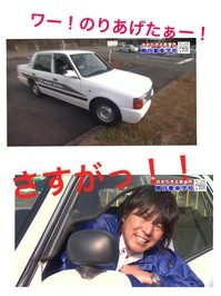 http://www.seki-ds.co.jp/news/assets_c/2016/12/IMG_3593-thumb-200x266-3220-thumb-200x266-3221.jpg