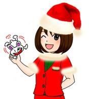 きせきチャン-クリスマス.jpg