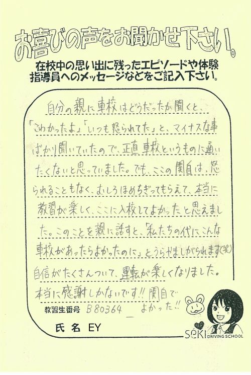 https://www.seki-ds.co.jp/news/20180502181448-0001.jpg