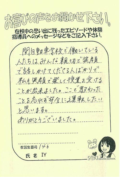https://www.seki-ds.co.jp/news/20180502181448-0002.jpg