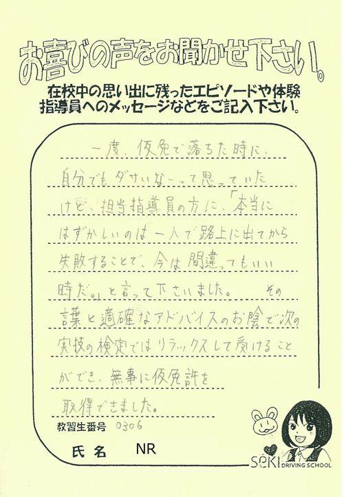 https://www.seki-ds.co.jp/news/20180502181448-0005.jpg