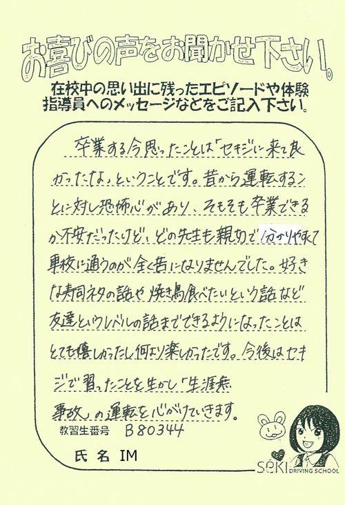 https://www.seki-ds.co.jp/news/20181228180834-0002.jpg