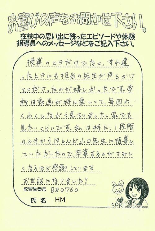 https://www.seki-ds.co.jp/news/20190203164645-0005.jpg