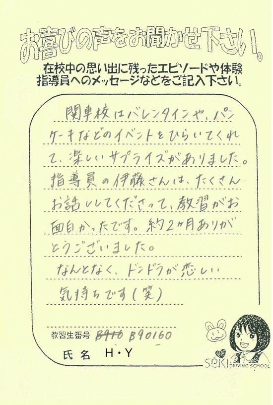 https://www.seki-ds.co.jp/news/20190427195558-0005.jpg