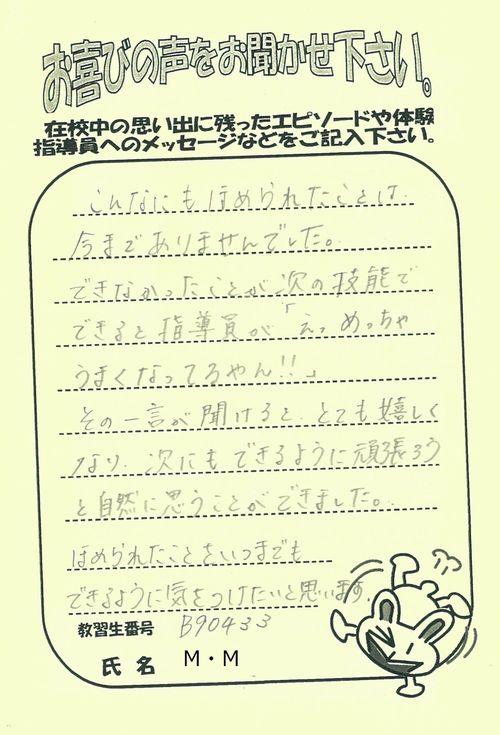 https://www.seki-ds.co.jp/news/20190704174745-0001.jpg