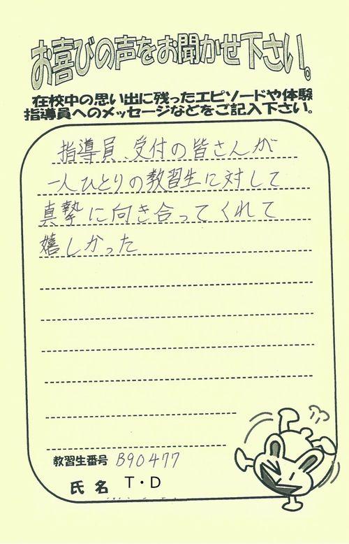 https://www.seki-ds.co.jp/news/20190801080127-0001.jpg
