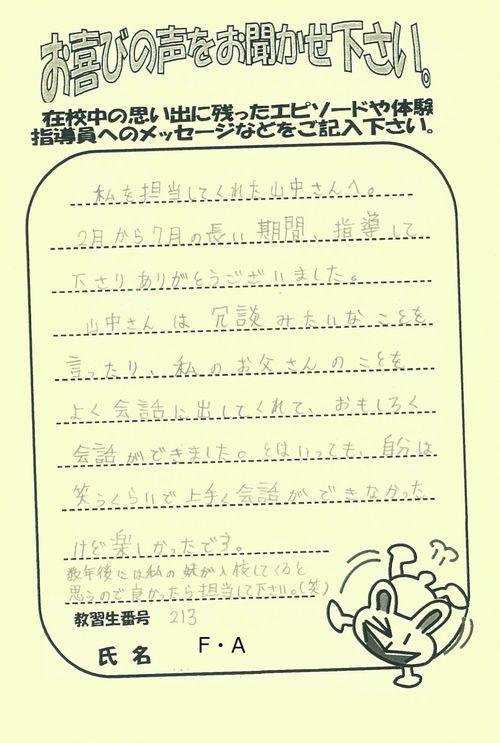https://www.seki-ds.co.jp/news/20190801080127-0005.jpg