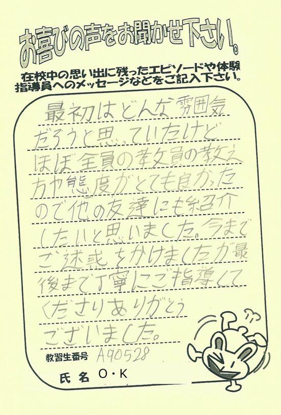 https://www.seki-ds.co.jp/news/20190903095139-0002.jpg