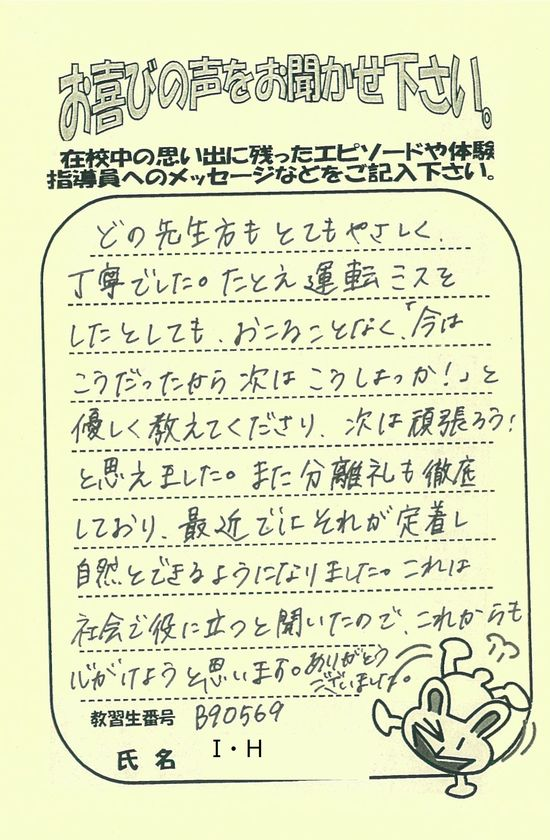https://www.seki-ds.co.jp/news/20190903095139-0004.jpg