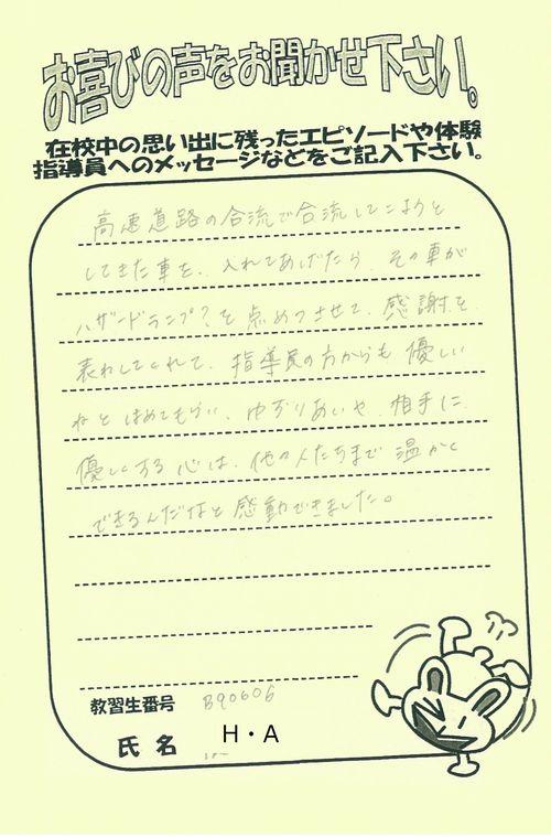 https://www.seki-ds.co.jp/news/20191024191202-0005.jpg