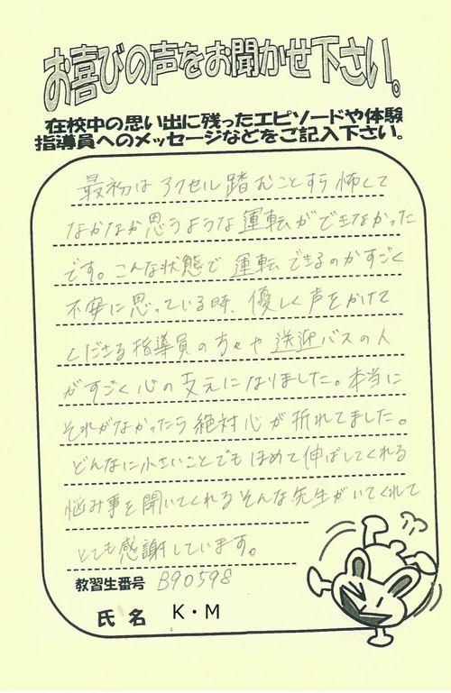 https://www.seki-ds.co.jp/news/20191103150725-0001.jpg